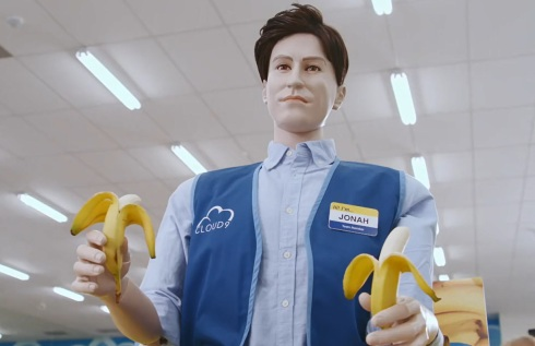 mannequin banana